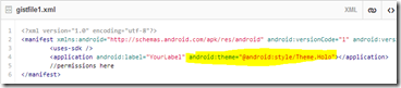 android manifest segment
